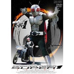 仮面ライダー スーパー1 Vol.2 [DVD]の関連商品8