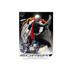 仮面ライダー スーパー1 Vol.3 [DVD] starclub