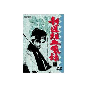 新選組血風録 VOL.1 [DVD] starclub