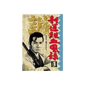 新選組血風録 VOL.3 [DVD] starclub