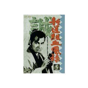 新選組血風録 VOL.5 [DVD] starclub