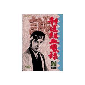 新選組血風録 VOL.7 [DVD] starclub