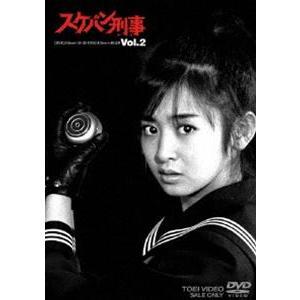 スケバン刑事 VOL.2 [DVD]|starclub