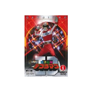 電子戦隊デンジマン Vol.1 [DVD]|starclub