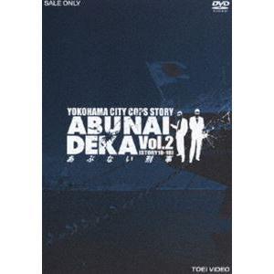 あぶない刑事 VOL.2 [DVD]|starclub