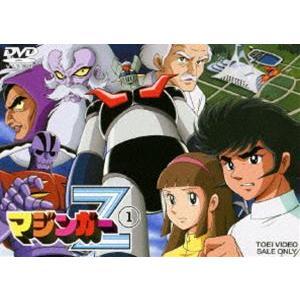 マジンガーZ VOL.1 [DVD]の商品画像
