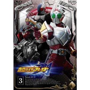 仮面ライダー 剣 VOL.3 [DVD] starclub