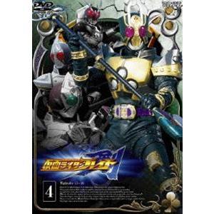 仮面ライダー 剣 VOL.4 [DVD] starclub