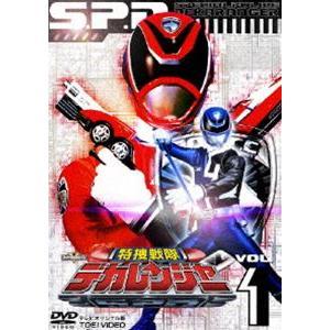 特捜戦隊デカレンジャー VOL.1 [DVD] starclub