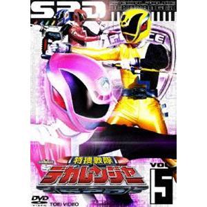 特捜戦隊デカレンジャー VOL.5 [DVD] starclub