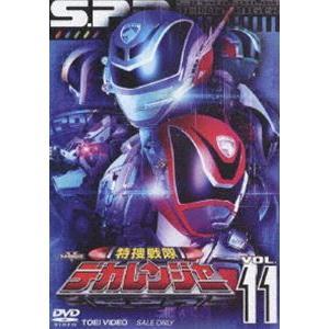 特捜戦隊デカレンジャー VOL.11 [DVD] starclub