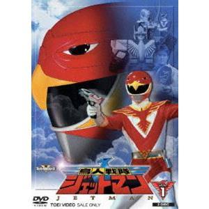 鳥人戦隊ジェットマン VOL.1 [DVD]|starclub