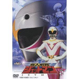 鳥人戦隊ジェットマン VOL.2 [DVD]|starclub