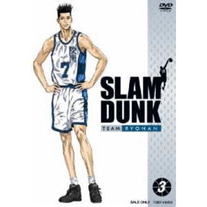 SLAM DUNK〜スラムダンク VOL.3 [DVD]|starclub