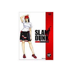 SLAM DUNK〜スラムダンク VOL.12 [DVD]|starclub