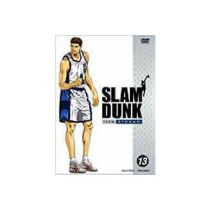 SLAM DUNK〜スラムダンク VOL.13 [DVD]|starclub