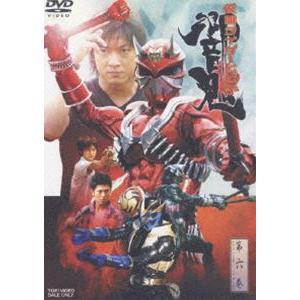 仮面ライダー 響鬼 VOL.6 [DVD]|starclub