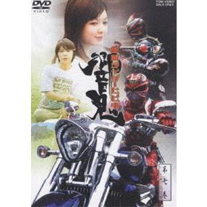 仮面ライダー 響鬼 VOL.7 [DVD]|starclub