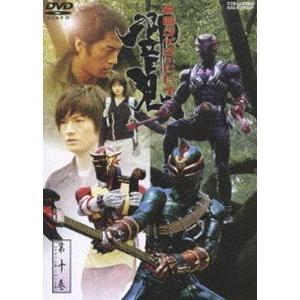 仮面ライダー 響鬼 VOL.10 [DVD]|starclub
