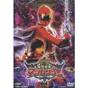 魔法戦隊マジレンジャー VOL.1 [DVD] starclub