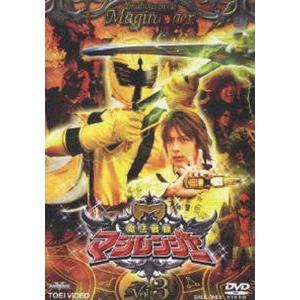 魔法戦隊マジレンジャー VOL.3 [DVD] starclub