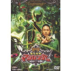 魔法戦隊マジレンジャー VOL.4 [DVD] starclub