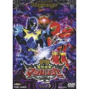 魔法戦隊マジレンジャー VOL.5 [DVD] starclub