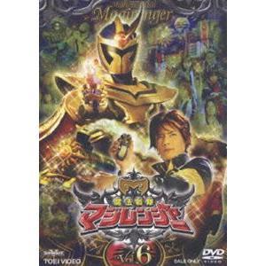 魔法戦隊マジレンジャー VOL.6 [DVD] starclub