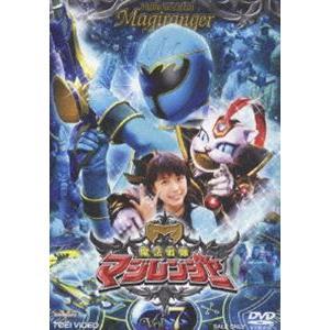 魔法戦隊マジレンジャー VOL.7 [DVD] starclub