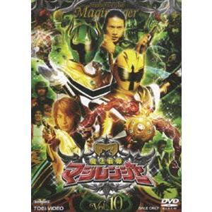 魔法戦隊マジレンジャー VOL.10 [DVD] starclub