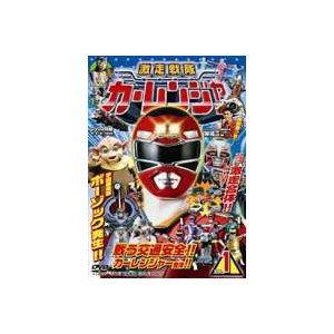 激走戦隊カーレンジャー VOL.1 [DVD] starclub