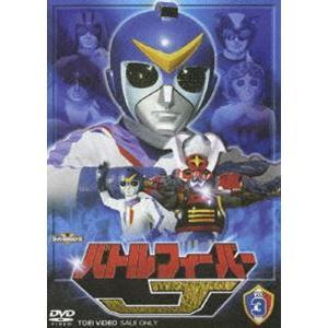 バトルフィーバーJ VOL.3 ※再発売 [DVD]|starclub
