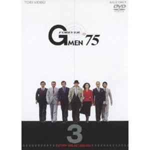 Gメン'75 FOREVER Vol.3 [DVD]|starclub