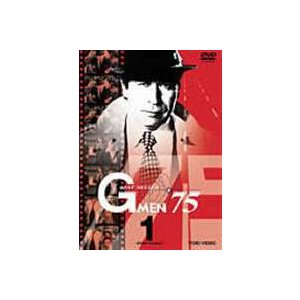 Gメン'75 BEST SELECT Vol.1 [DVD]|starclub