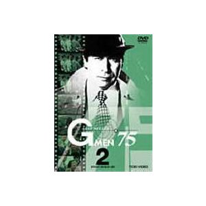 Gメン'75 BEST SELECT Vol.2 [DVD]|starclub