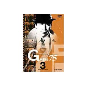 Gメン'75 BEST SELECT Vol.3 [DVD]|starclub