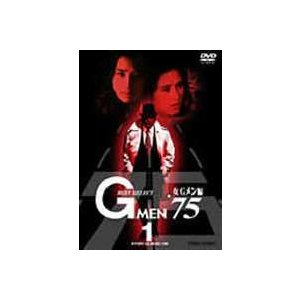 Gメン'75 BEST SELECT 女Gメン編 Vol.1 [DVD]|starclub