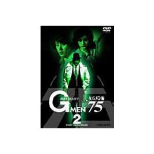 Gメン'75 BEST SELECT 女Gメン編 Vol.2 [DVD]|starclub