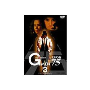 Gメン'75 BEST SELECT 女Gメン編 Vol.3 [DVD]|starclub
