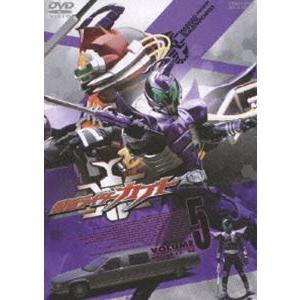 仮面ライダー カブト VOL.5 [DVD]|starclub