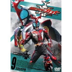 仮面ライダー カブト VOL.9 [DVD]|starclub
