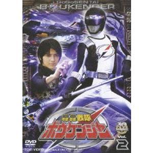 轟轟戦隊ボウケンジャー VOL.2 [DVD]|starclub