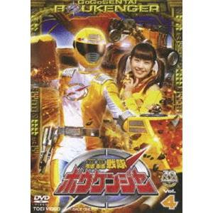 轟轟戦隊ボウケンジャー VOL.4 [DVD]|starclub