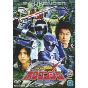 轟轟戦隊ボウケンジャー VOL.8 [DVD]|starclub