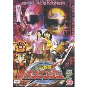 轟轟戦隊ボウケンジャー VOL.9 [DVD]|starclub