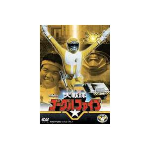 大戦隊ゴーグルV VOL.4 [DVD]|starclub