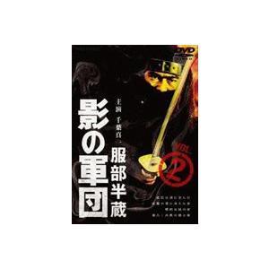 服部半蔵 影の軍団 VOL.2 [DVD] starclub