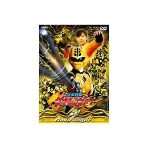 獣拳戦隊ゲキレンジャー VOL.2 [DVD] starclub