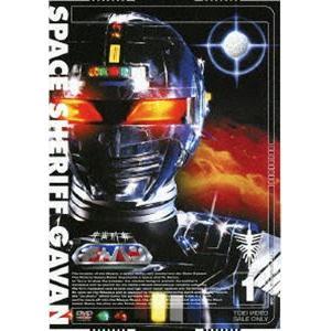 宇宙刑事ギャバン VOL.1 [DVD]|starclub