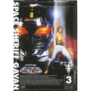 宇宙刑事ギャバン VOL.3 [DVD]|starclub